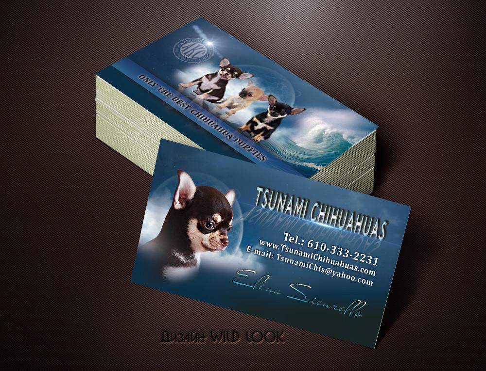визитки для питомников