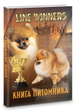 Individual cover design, book of 47 litters
