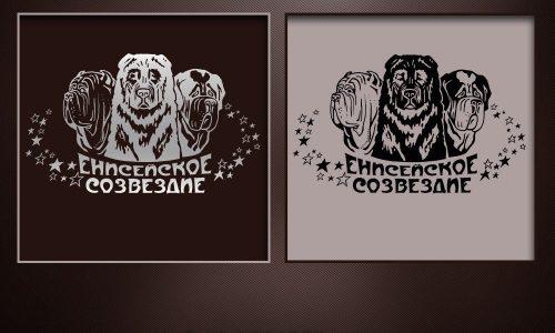 Логотип для питомника, создание и разработка логотипа питомника